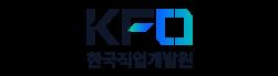 KFO 로고